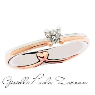 Anello Polello Solitrio in Oro Bianco e Rosa con Diamante G2814BR2    Anelli Anelli Solitario Gioielli Donna
